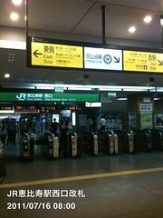 朝散歩(2011/7/16 7:45-8:15)