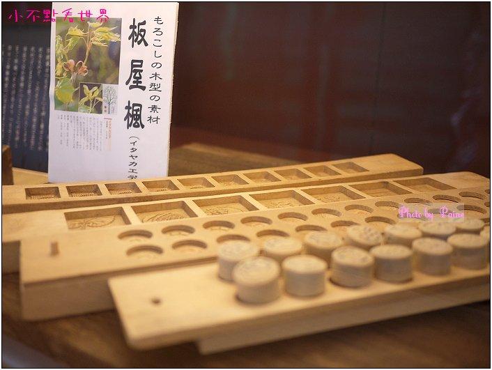 唐土庵DIY-26.jpg