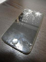 crashing my ipod touch.