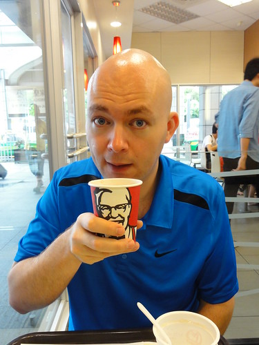 Drinking milk tea in a Zhuhai KFC