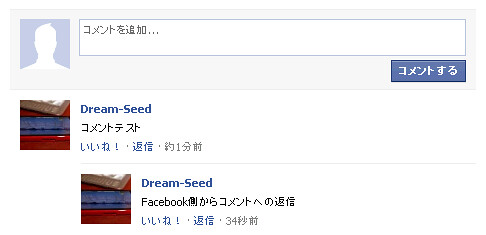 facebook_comment