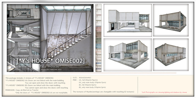 *Y's HOUSE* OMISE002