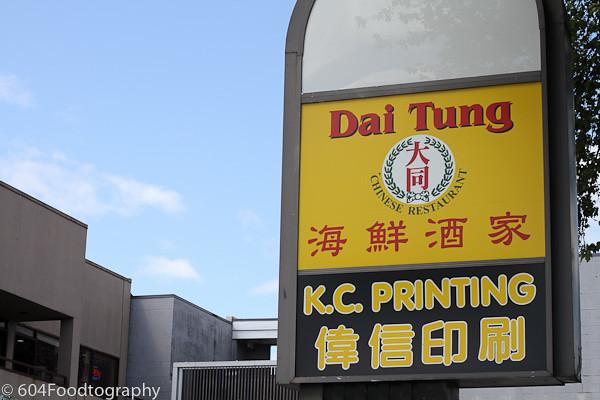 Dai Tung Chinese Restaurant-09.jpg