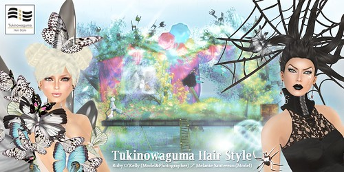 Tukinowaguma Poster August 2011 by Ruby Okelly MISS V♛ SINGAPORE 2011