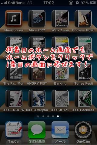iPhone小技_23