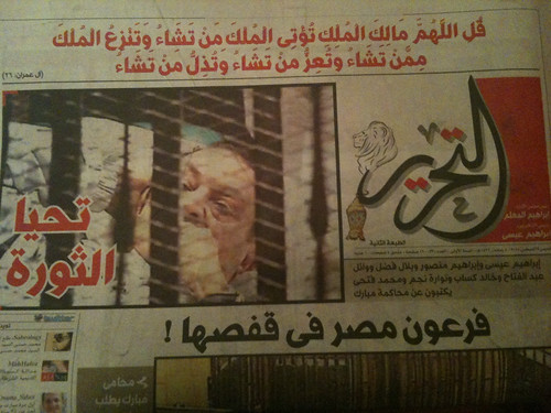 Tahrir front page headline 4/8