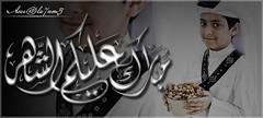 مبآإرك عليكم الششهر ق1 (aboodeksa) Tags: ، كريم تصاميم رمضان بي تواقيع رمضانية رمضاني بلاكبيري رمزيات