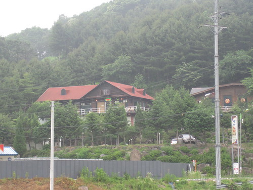 Picture from Teokgeo-ri, South Korea