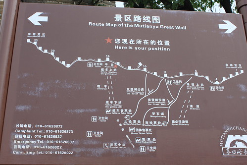 The route of Mutianyu Great Wall at Beijing China