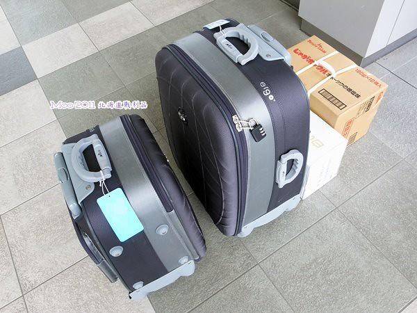 北海道 戰利品-1