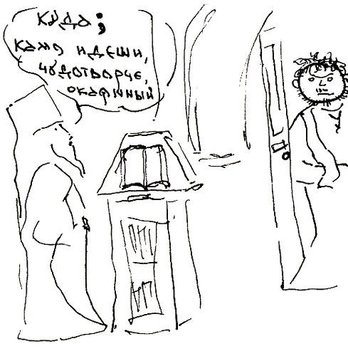 dessin Kirill