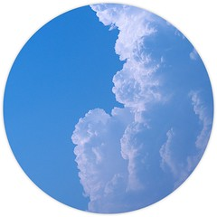 Taijitu ([ ANM FOTOGRAFÍA ]) Tags: blue sky azul clouds circle ying yang cielo nubes oriental yingyang tao circulo taijitu