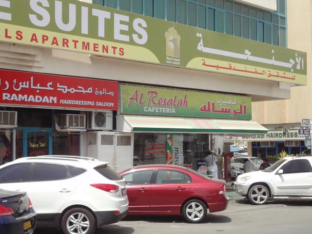 Al Resalah Cafeteria, Restaurant in Sharjah UAE