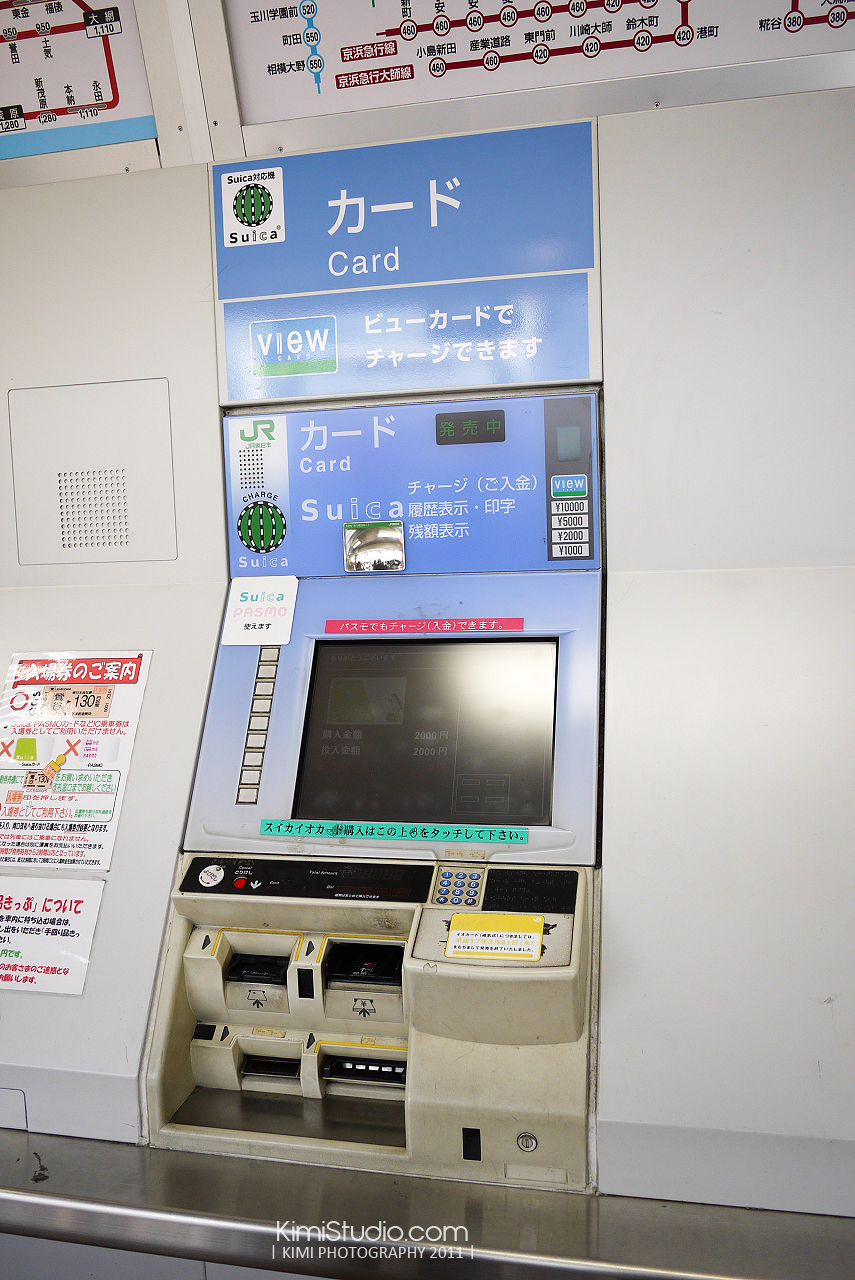 2011年 311 日本行-104