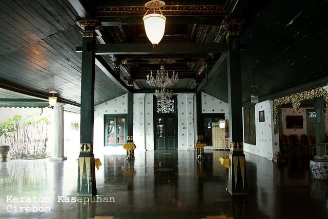 Keraton Kasepuhan, Cirebon