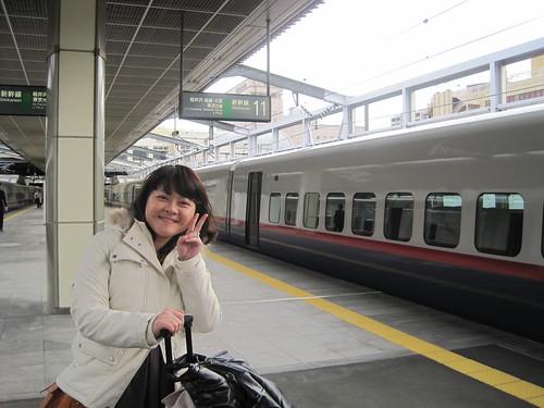 Arrival at Nagano