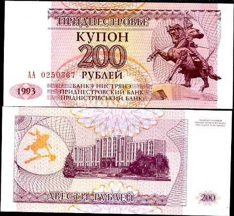 200 Rublei Podnestersko 1993(94), Pick 21