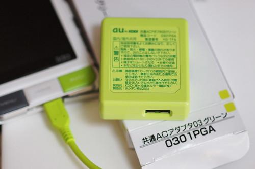 DSC06104
