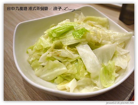 台中 九龍塘 港式茶餐廳 11