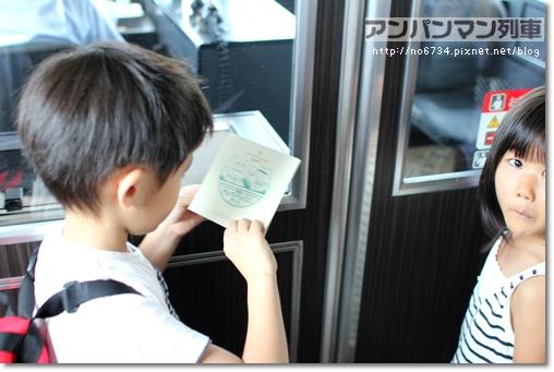20110709_2ndDay Anpanma _1397 f