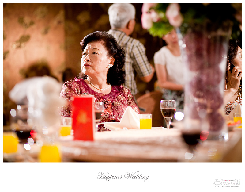[婚禮攝影]致仲與秀騏 文定之喜_0133