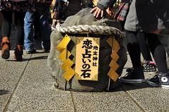 _DSC0977 s (travellingfoodies) Tags: japan kyoto monk  ume kansai  kiyomizudera plumblossom  jishujinja  morningsnow  japanesemonk  chawanzaka