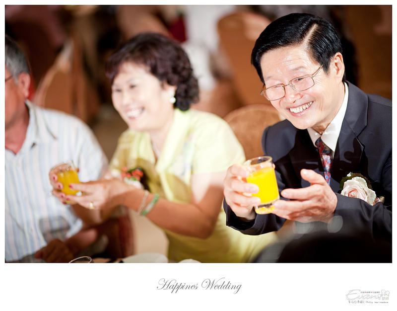 [婚禮攝影]致仲與秀騏 文定之喜_0142