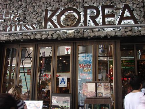 MissKorea exterior