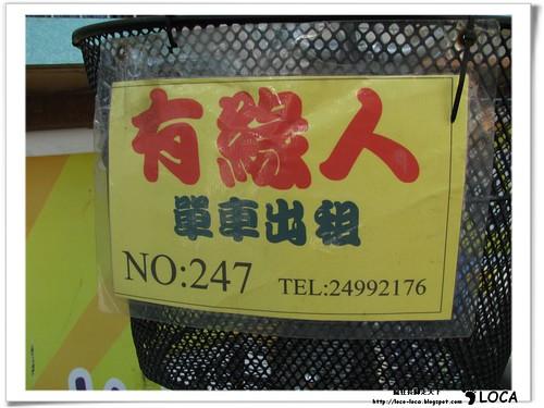 東北角-黃金福隆線IMG_7850.jpg