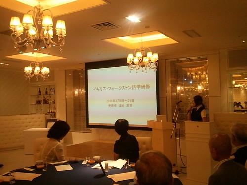 2011-07-23 17.23.18 by keiai_koho
