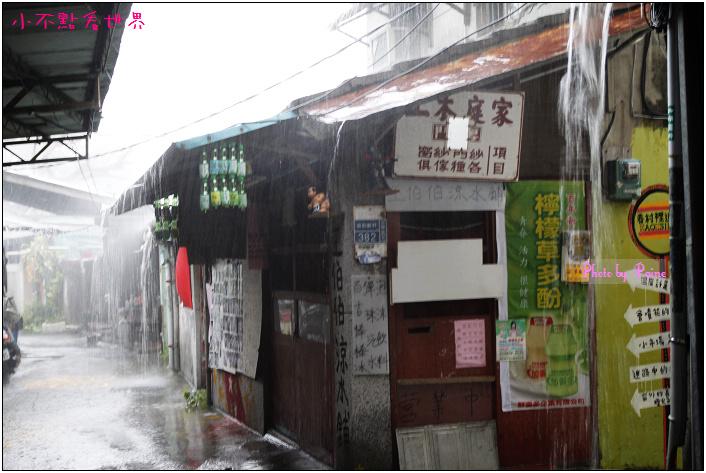 左營自助新村 (40)h.jpg