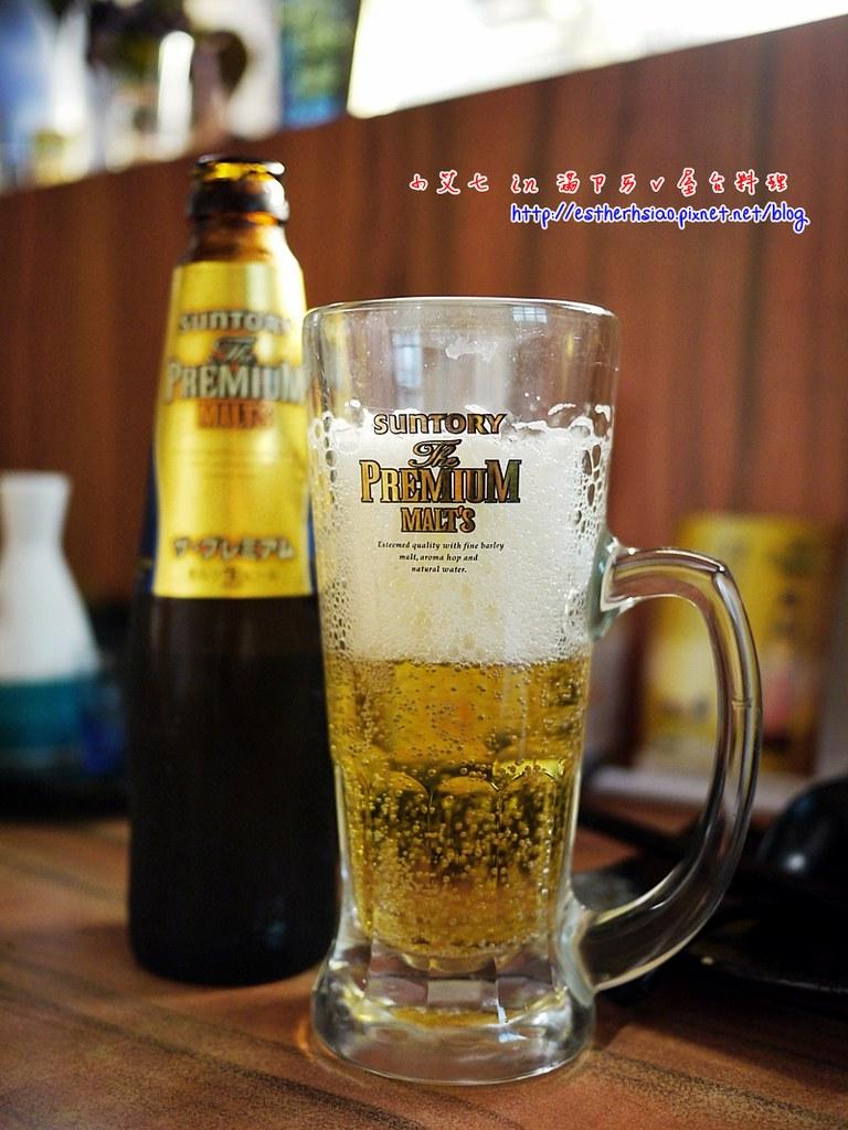 20 啤酒