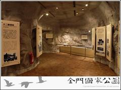 八二三戰史館(2011)-04.jpg