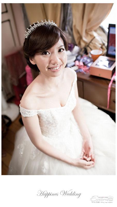[婚禮紀錄]祥豐&京樺婚禮全紀錄_030
