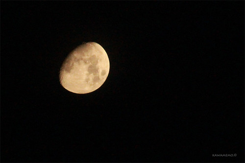 moon ing