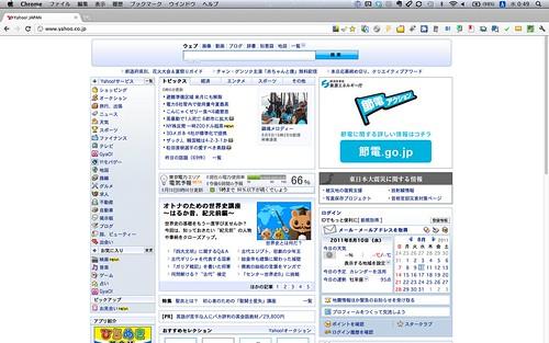 macapp5