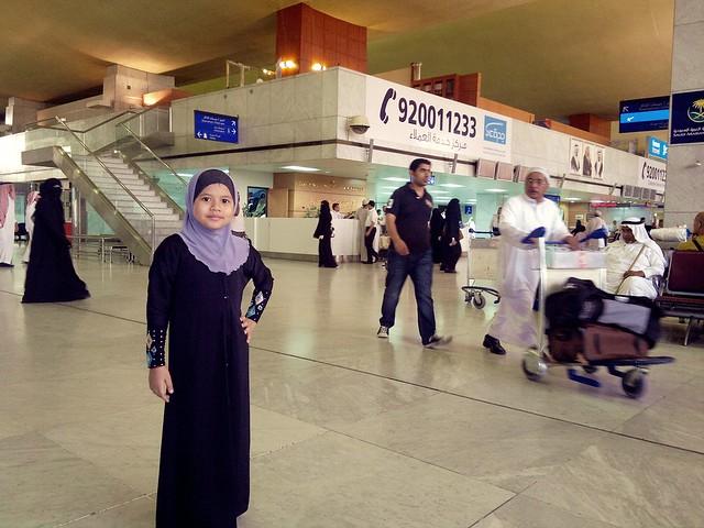 Mimi - JeddahAirport