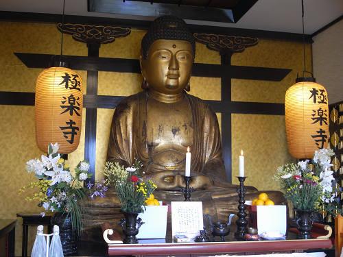 広島大仏がおわす聖徳太子創建の寺『極楽寺』@安堵町