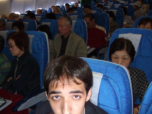0021 - 06.07.2007 - Avión HEL-NARITA