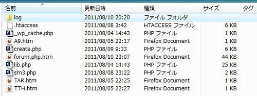 2011-08-11_011754