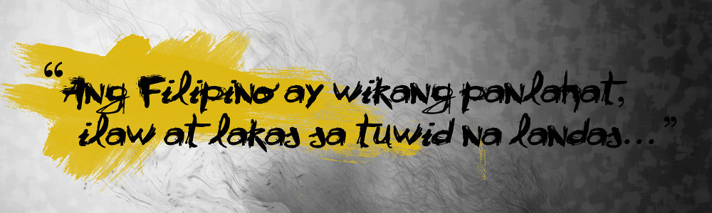 Ang maling pagtingin sa wikang filipino