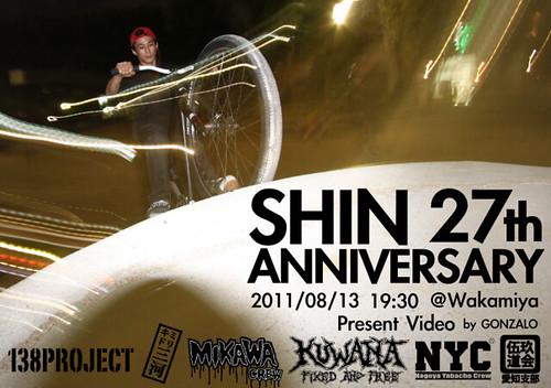 SHIN 27th ANNIVERSARY