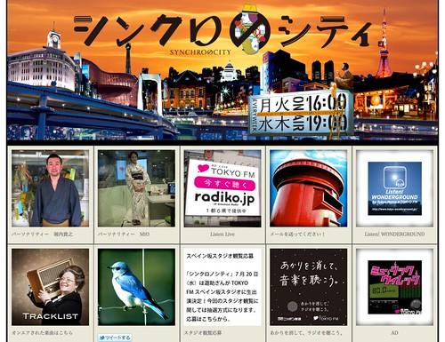 シンクロノシティ 堀内貴之,MiO - TOKYO FM 80.0MHz -_1310219564368