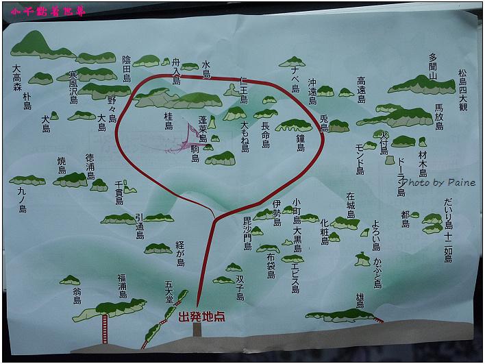 仙台松島遊船餵海鷗-09.jpg