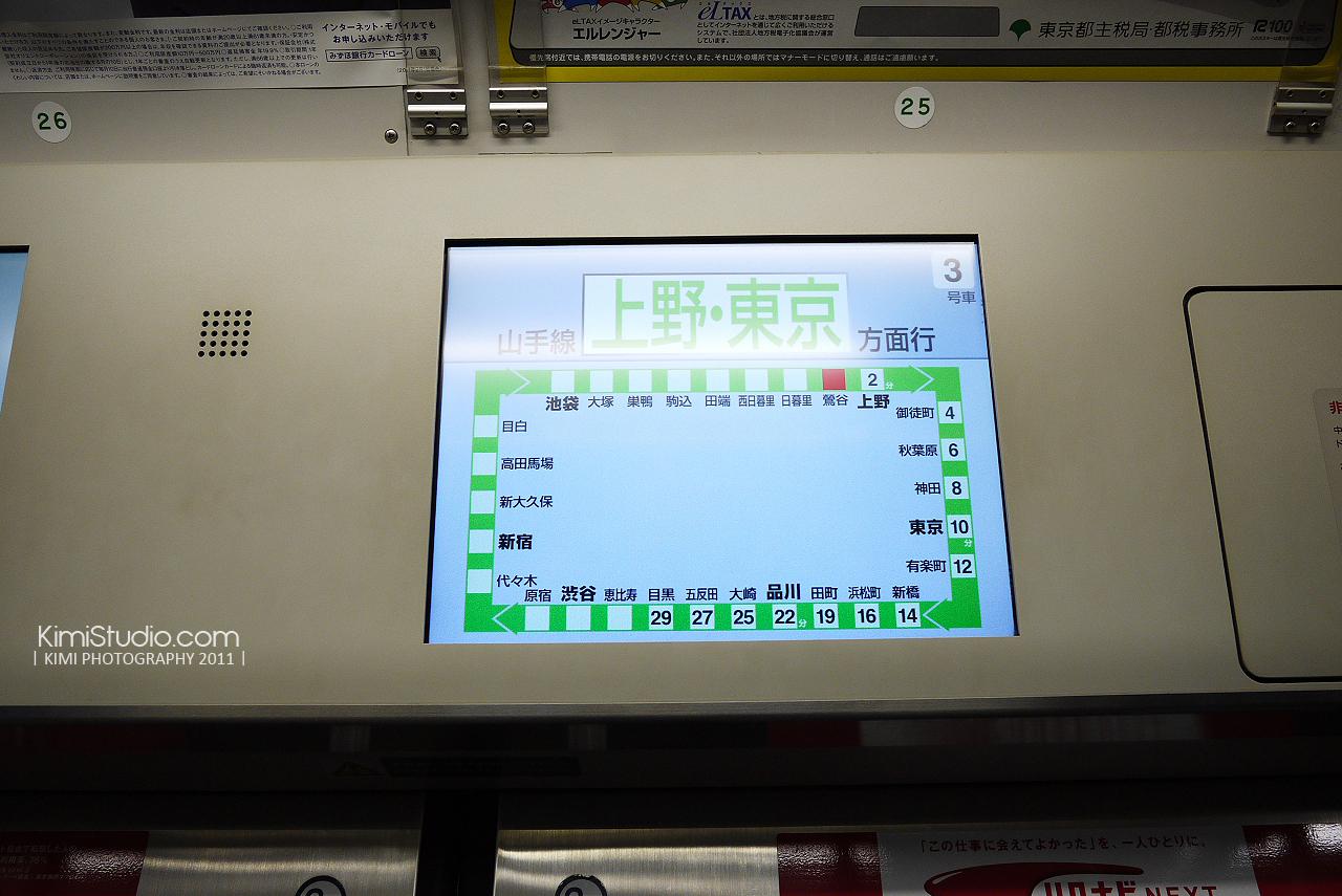 2011年 311 日本行-223