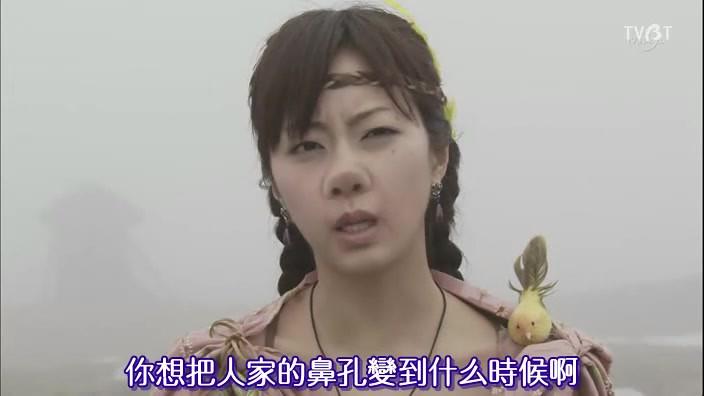 日菁-勇者義彥與魔王城-07.jpg