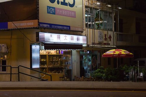 是台灣的那間蜂大咖啡哦!!