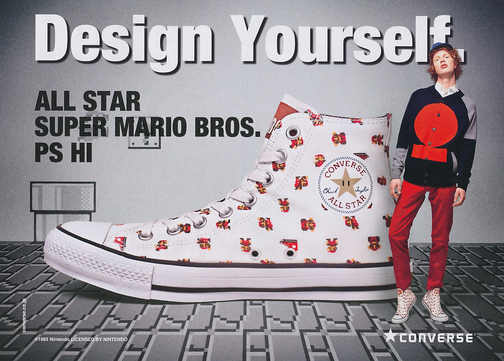 Toon Martens5027_CONVERSE Design Yourself SS11