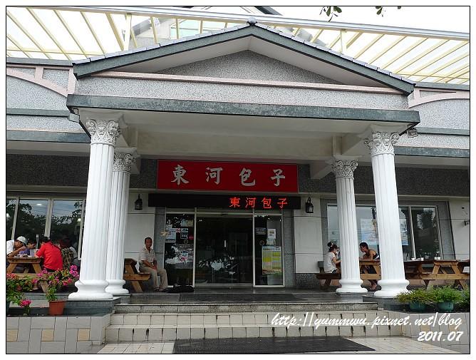 東河包子 (6)