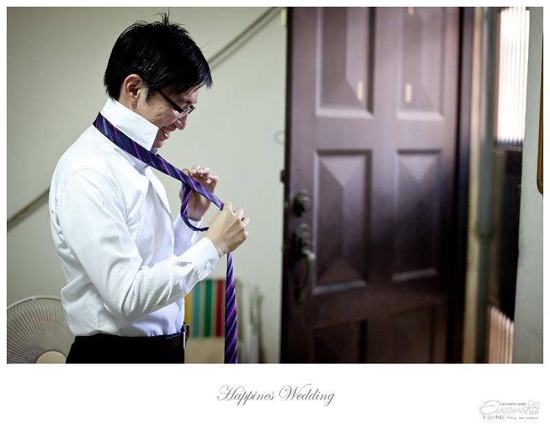 [婚禮攝影]致仲與秀騏 文定之喜_0005